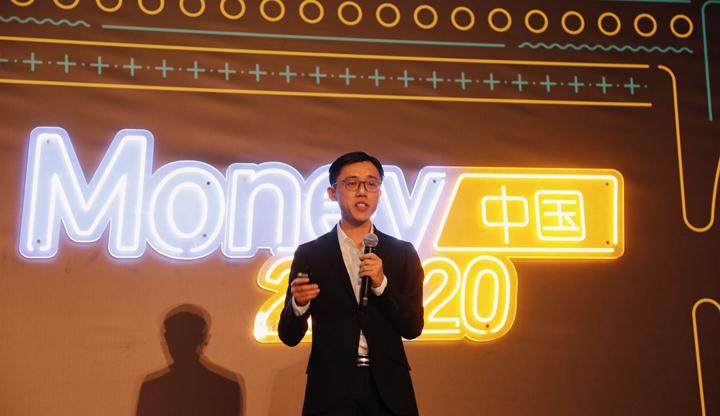 51公积金程云Money20/20演讲:公积金助推社会信用体系升级